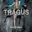 TRAGUS (+DVD)【初回限定盤】