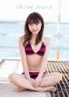 Ishida Ayumi Photo Book shine More