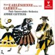 『アルルの女』組曲、『カルメン』組曲 クリュイタンス&パリ音楽院管弦楽団
