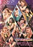 SUPER☆GiRLS LIVE 2014 〜超絶革命〜 at パシフィコ横浜国立大ホール(DVD)