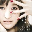 AS LIFE 【初回生産限定盤B】(CD+DVD)