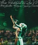 MISIA 星空のライヴVII -15TH CELEBRATION-HOSHIZORA SYMPHONY ORCHESTRA (Blu-ray)