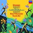 交響曲第1番『春』、第4番 ムーティ&ウィーン・フィル