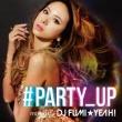 ♯party Up Mixed By Dj Fumi★yeah!