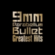 Greatest Hits 〜Special Edition〜 【初回限定盤 / 10周年盤】