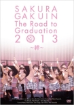 さくら学院 The Road to Graduation 2013 〜絆〜