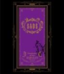 "Conclusion of my BABYLON ""The Revenge""2000.12.7 Osaka Castle Hall (Blu-ray)"
