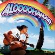 ALOOOOHANA!! (+DVD)