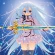 共鳴のTrue Force / TVアニメ「精霊使いの剣舞」オープニングテーマ