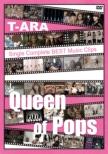"T-ARA Single Complete BEST Music Clips ""Queen of Pops""【通常盤】(DVD)"