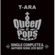 """T-ARA SINGLE COMPLETE BEST ALBUM """"Queen of Pops""""【サファイア盤:通常盤】(2CD)"""