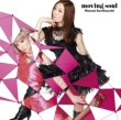 moving soul 【初回限定盤】(CD+DVD)/ TVアニメ『Fate/kaleid liner プリズマ☆イリヤ2wei!』OP主題歌