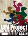 JAM Project LIVE TOUR 2013-2014 THUMB RISE AGAIN Blu-ray Disc
