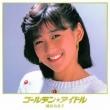 Golden Idol Okada Yukiko