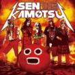 SENDIE KAMOTSU (+DVD)