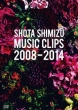 Shota Shimizu Music Clips 2008-2014