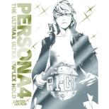 ペルソナ4 ジ・アルティマックス ウルトラスープレックスホールド プレミアム・ニューカマーパッケージ(限定生産)