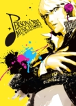 PERSONA MUSIC FES 2013 〜in 日本武道館 【DVD通常盤】 Loppi/HMV限定グッズ(特製マフラータオル+特製ポーチ)付き