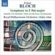 交響曲変ホ長調、イン・メモリアム、3つのユダヤの詩、他 ダリア・アトラス&ロイヤル・フィル