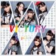 VICTORY 【Type-C】