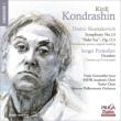 Shostakovich Symphony No.13(1962 Live), Prokofiev : Kondrashin / Moscow Philharmonic, Gromadsky(B)(Hybrid)