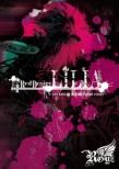 Red Desire 「LILIA」〜2014.04.29 新木場STUDIO COAST〜