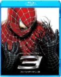 スパイダーマン™3