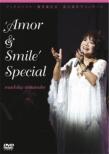 グッドエイジャー賞受賞記念 渡辺真知子コンサート' Amor & Smile' Special
