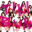 TIKI BUN / シャバダバ ドゥ〜/ 見返り美人 (+DVD)【初回限定盤D】
