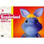 史上最強の移動遊園地 DREAMS COME TRUE Wonderland 1999 〜冬の夢〜