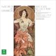 『バッカスとアリアーヌ』第2組曲、詩篇 第80番 セルジュ・ボド&パリ管弦楽団
