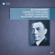 交響曲全集、ピアノ協奏曲全集 ヤンソンス&サンクト・ペテルブルク・フィル、ルディ(5CD)
