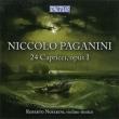 24のカプリース(ピリオド楽器、ガット弦、ピリオド・ボウ使用)ロベルト・ノフェリーニ(2CD)