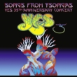 SONGS FROM TSONGAS: THE 35TH ANNIVERSARY CONCERT(3CD)