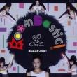 ボンバスティック! (+DVD)【Type-A】
