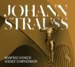 『ザルツブルクのニューイヤー・コンサート2014』 ホーネック&ウィーン交響楽団