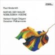 交響曲『画家マティス』、気高い幻想 ケーゲル&ドレスデン・フィル