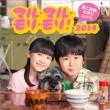 マル・マル・モリ・モリ! 2014 (+DVD)【初回限定盤】