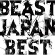 BEAST JAPAN BEST ALBUM 【通常盤】