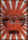 CLASSIC LOUDNESS LIVE 2009 (Blu-ray)