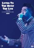 Listen To The Music The Live〜うたのお☆も☆て☆な☆し〜