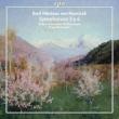 交響曲第3番『古風な様式で』、第4番 ベールマン&ロベルト・シューマン・フィル