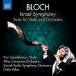 イスラエル交響曲、ヴィオラと管弦楽のための組曲 ダリア・アトラス&スロヴァキア放送響、ガンデルスマン、他