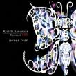 Concept RRR 「never fear」 (+DVD)