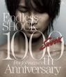 Endless SHOCK 1000th Performance Anniversary 【Blu-ray 通常盤】