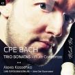 C.P.E.バッハ:トリオ・ソナタさまざま&フルートのための協奏曲の全て (全6曲)アレクシ・コセンコ(フラウト・トラヴェルソ)レザンバサドゥール