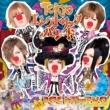 TOKYOエレクトリックパレード (+DVD)【初回限定盤A】