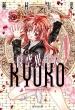 時空異邦人kyoko 1 集英社文庫コミック版