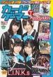 カードゲーマー Vol.18 ホビージャパンMOOK