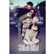 5th Mini Album: SOLO DAY 【台湾独占限定盤A】(CD+マグネットAタイプ)